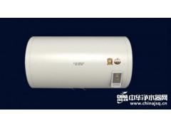 电壁挂热水器
