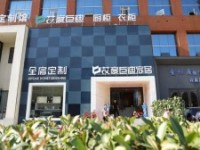 艾度巨迪南昌旗舰店开业 开启定制新时代