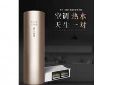 格力厨享空调热水器打造舒适厨房新体验