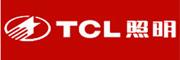 TCL灯饰