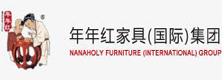 年年红家具