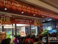 飞宇门窗2017年终招商会暨佛山直营店开业仪式举行