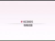 圣象地板KC0005悦榕庄园产品介绍
