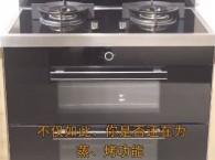 潮邦集成灶T1zks独立蒸烤箱的设计,实现多线程同步操作