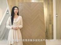 圣象鱼骨拼地板:一场时尚与优雅兼具的邂逅