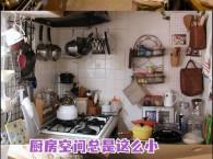 奥田集成灶高性价比 开放式厨房的放心选择